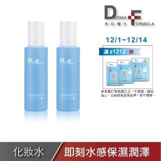 【DF美肌醫生】玻尿酸動態保濕化妝水150ml2入組