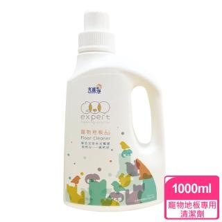 【PHOTOCATLYST 光能淨】寵物地板專用清潔劑-1000ml(分解環境尿垢異味)