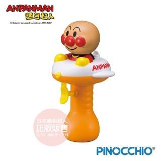 【ANPANMAN 麵包超人】麵包超人小小水槍(3歲-)