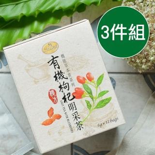 【曼寧】有機枸杞明采茶3盒組(6gx12/盒)