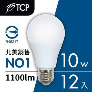 【TCP】LED 節能燈泡清倉大特賣-10W(買一送一)