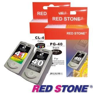 【RED STONE 紅石】CANON PG-40/CL-41環保墨水匣(1黑1彩)