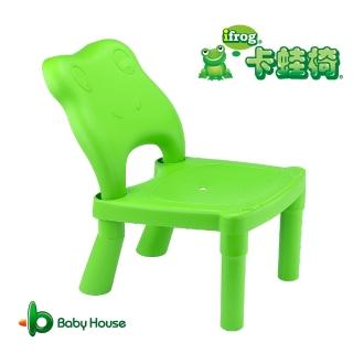 【愛兒房】多功能卡蛙椅(洗髮椅)