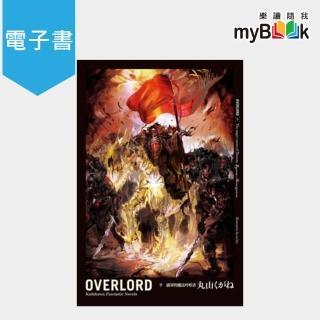 【myBook】OVERLORD_輕小說  9(電子漫畫/輕小說)