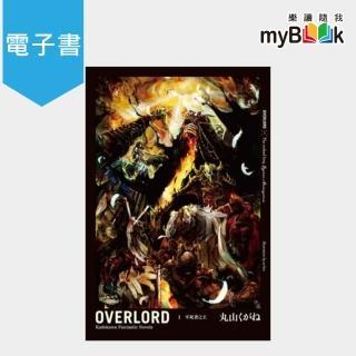 【myBook】OVERLORD_輕小說  1(電子漫畫/輕小說)