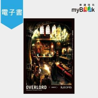 【myBook】OVERLORD_輕小說  5(電子漫畫/輕小說)
