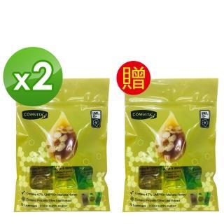 【Comvita 康維他】麥蘆卡蜂蜜潤喉糖綜合味買2送1