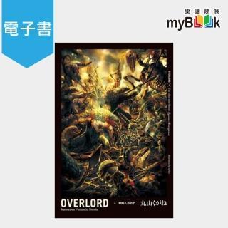 【myBook】OVERLORD_輕小說  4(電子漫畫/輕小說)