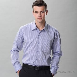 【ROBERTA 諾貝達】進口素材 台灣製 職場 純棉簡約條紋長袖襯衫(藍色)