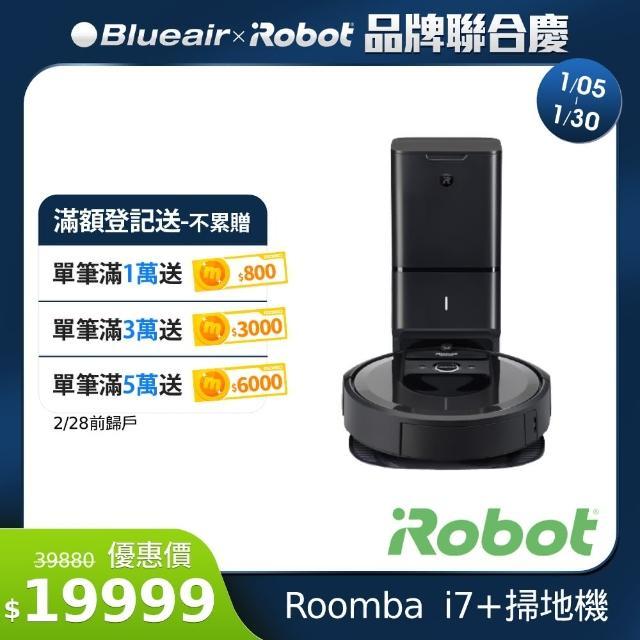 【iRobot】i7+旗艦機皇