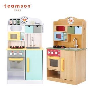 【Teamson】佛羅倫斯木製家家酒兒童廚房玩具(2色)