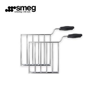 【SMEG】義大利 2片式烤麵包機配件-三明治烤架(TSSR01)