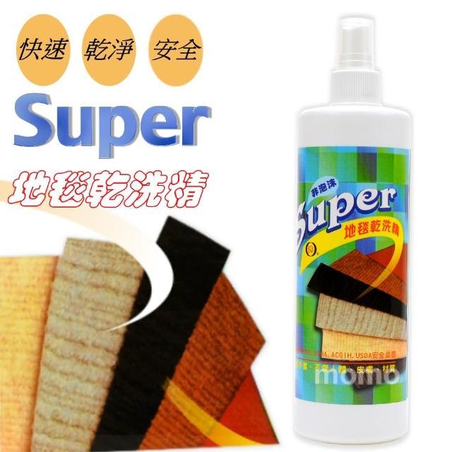 【Super】地毯專用乾洗精-非泡沫-460ml/