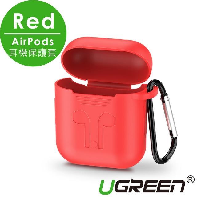 【綠聯】AirPods耳機保護套
