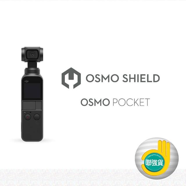 【DJI】OSMO Shield(聯強國際貨)