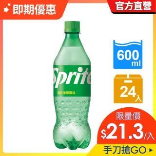 【Sprite 雪碧】雪碧寶特瓶600ml*24入