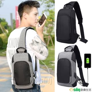 【Osun】USB充電男士牛津布防潑水小背包(顏色任選/CE275)