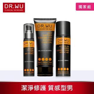 【DR.WU 達爾膚】型男必備保養組(潔顏乳150ML+醒膚水150ML+保濕修復乳50ML)