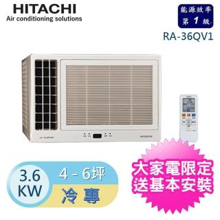 【HITACHI 日立】5-7坪變頻冷專左吹窗型冷氣(RA-36QV1)