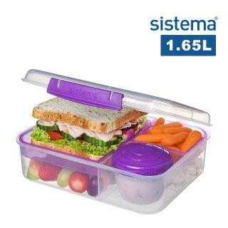 【SISTEMA】紐西蘭進口Togo保鮮盒附優格罐(顏色隨機)