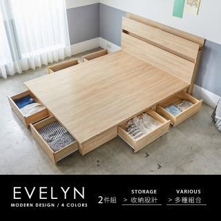 【H&D】福林現代風系列房間組-2件式床頭+床底-4色(置物床頭 床頭 收納床底 六抽床底 房間組合)