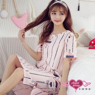 【Angel 天使霓裳】快速到貨-居家睡衣 溫馨裝飾 短袖一件式連身成套休閒服(粉F)