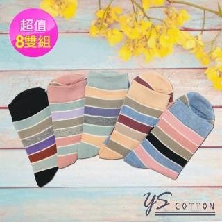 【YS SHOP】少女精梳棉休閒襪8入組(超值優惠)