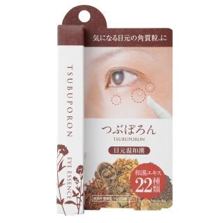 【白雪姬】Tsubuporon職人軟化小肉芽柔軟刷頭溫感凝膠-眼周專用(1.8ml)
