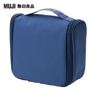 【MUJI 無印良品】聚酯纖維吊掛盒型收納包/約16x19x6cm(深藍)
