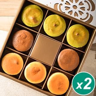 【久久津】道南半熟乳酪2盒組(綜合8入 禮盒)