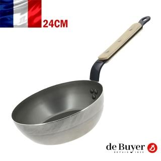 【de Buyer 畢耶】『原礦木柄蜂蠟系列』法式傳統單柄深煎炒鍋24cm