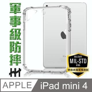 【HH】軍事防摔平板殼系列 Apple iPad mini 4 -7.9吋(HPC-MDAIPADMI4)