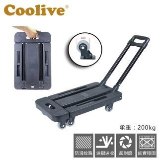 【Coolive】「六輪雲豹」耐磨輪摺疊手推車 - 黑色