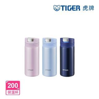 【新品上市 網路獨賣】TIGER 虎牌 200cc 夢重力超輕量彈蓋式保溫杯保溫瓶(MMX-A021)