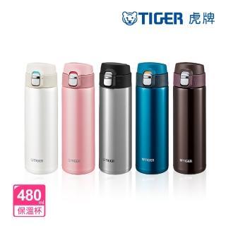 【TIGER 虎牌】480cc 夢重力極輕量彈蓋式保溫杯保溫瓶(MMJ-A481)