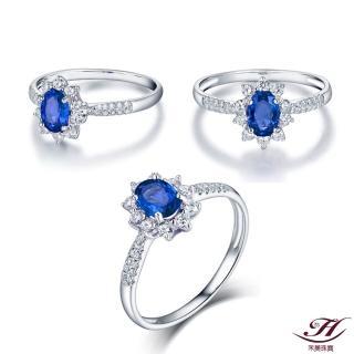 【禾美珠寶】天然皇家藍藍寶鑽戒YS367(18K)