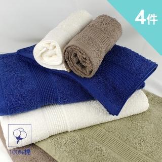 【LIUKOO 煙斗】4件組-純棉32支紗.冷系歐風大浴巾(品牌大廠.微笑標章.雙色組L911)