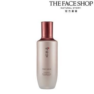 【THE FACE SHOP 菲詩小舖】蕊花譚天蔘松茸乳液(140ml)