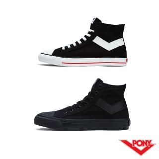 【PONY】Shooter系列 帆布鞋 高筒 懶人鞋 小白鞋 情侶鞋 女鞋 男鞋 黑色 白色 四色
