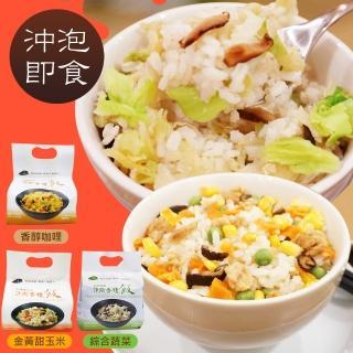 【淨斯】香積飯綜合蔬菜-4袋(共16包/純素食)