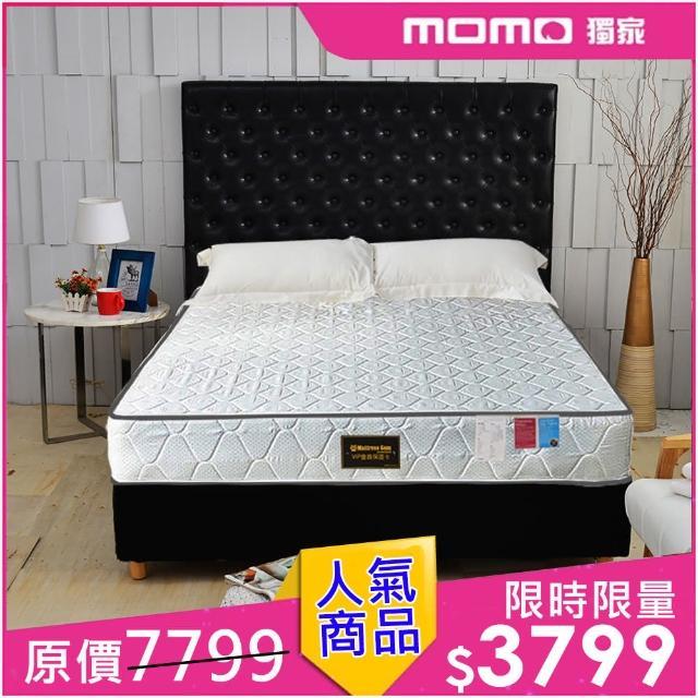 【睡芝寶】正反可睡-3M防潑水抗菌蜂巢獨立筒床墊(單人3.5尺-小孩/長輩/體重重專用)/