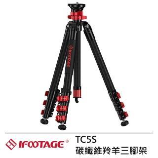 【IFOOTAGE】TC5 碳纖維羚羊三腳架