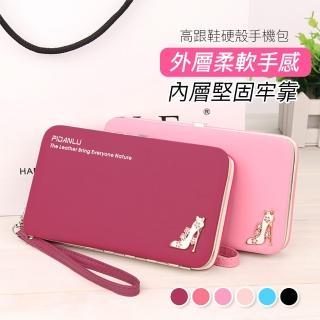 【RH】韓版高跟鞋女用手機錢包盒(外層柔軟手感 內層堅固牢靠)