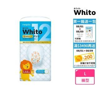 【王子nepia】Whito超薄長效拉拉褲/褲型尿布(L44*3包)