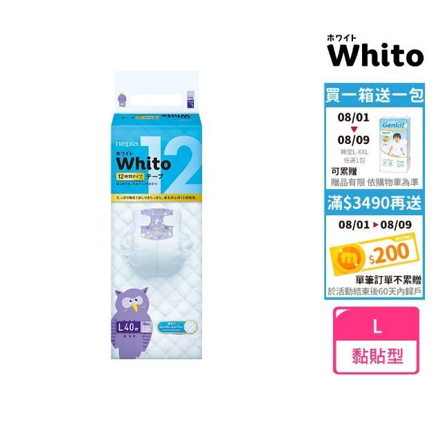【王子nepia】Whito超薄長效紙尿褲/尿布(L40*4包)/