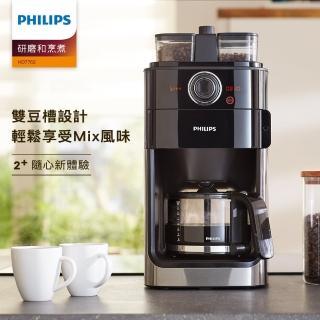 【Philips 飛利浦】2+全自動美式研磨咖啡機(HD7762)