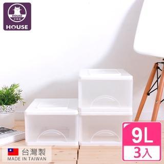 【HOUSE】白色小方塊一層收納箱9L(三入)