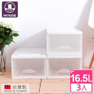 【HOUSE】白色中方塊一層收納箱16.5L(三入)