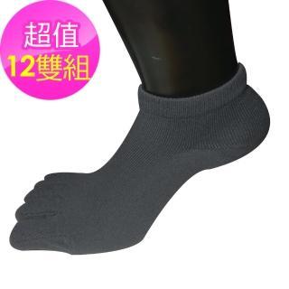 【本之豐】Protimo超細抗菌消臭紗五趾船襪~12雙(MIT 有加大尺碼可穿)