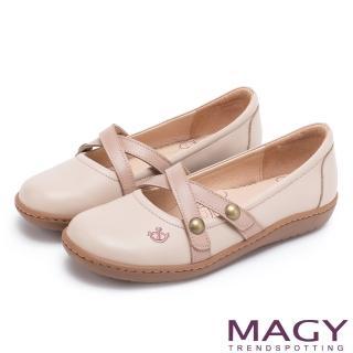 【MAGY】舒適優雅 真皮Q軟船錨車線休閒包鞋(粉紅)